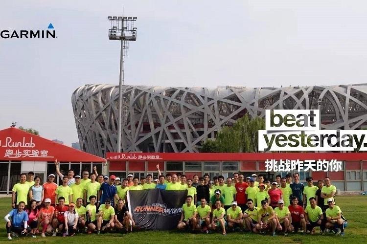 2016Garmin北京馬拉松訓練營