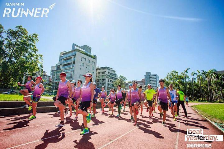 2017Garmin台北渣打馬拉松訓練營